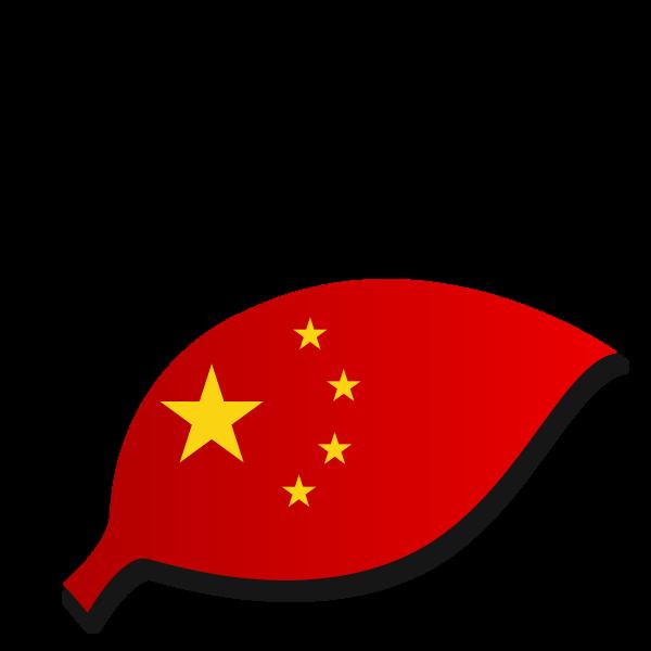 甘露中国語教室